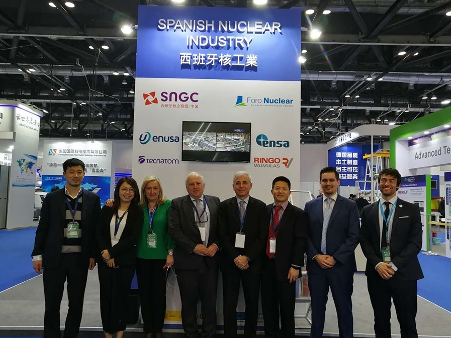 SNGC_Nuclear_Exhibition_China